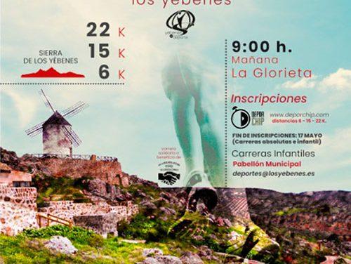 MONTTRAIL de Toledo 2019